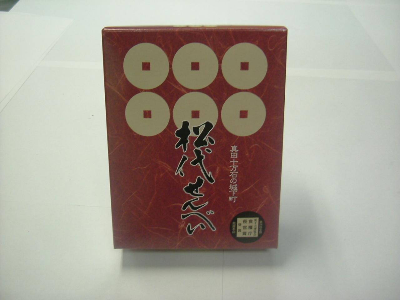 松代煎餅(ギフト箱)