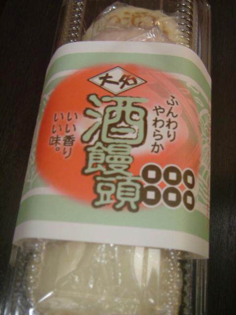 大名酒まんじゅう(6個入り)
